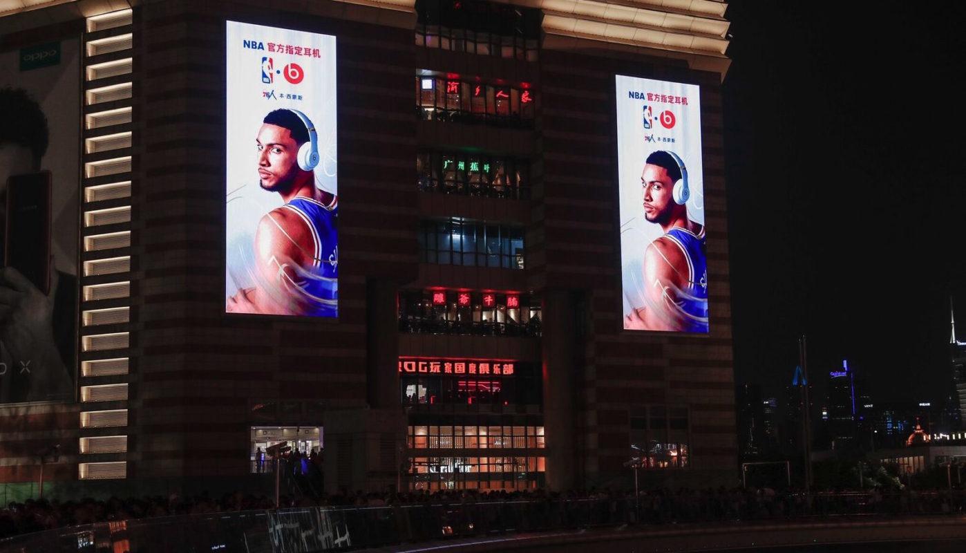 Sponsoring NBA