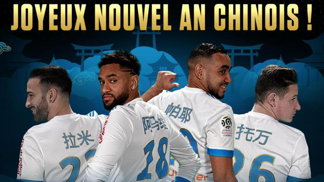 maillot om chinois