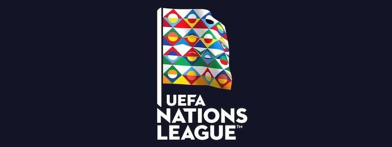 Ligue des Nations 2020
