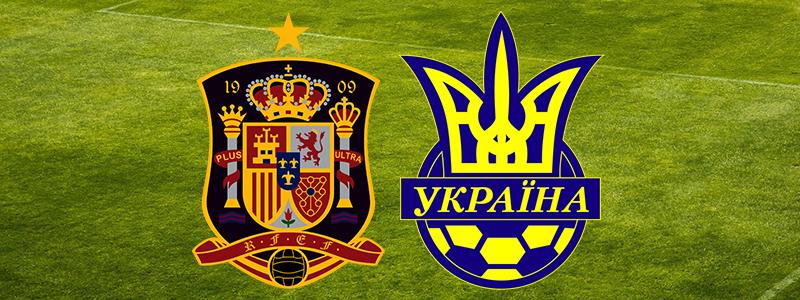 Pronostic Espagne - Ukraine